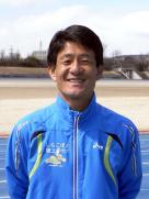 監督 村山 健児