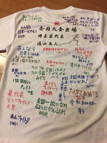 2019 全国小学生陸上競技交流大会壮行会(遠山あん 小5 100m)