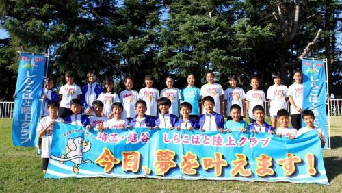 2019埼玉チャレンジカップ(2019/11/04)